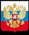 Нагайцев Андрей Петрович - российский политик