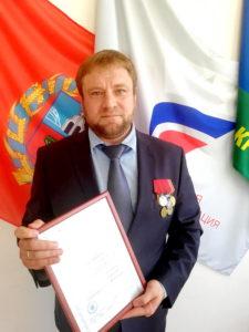 Нагайцев - кандидат в депутаты Государственной думы 2021
